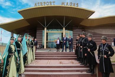 Аэропорт Магас - г. Сунжа