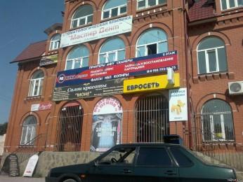 Назрань, улица Муталиева.  Предпринимательство.