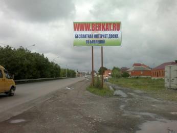 Баннер Беркат.ру