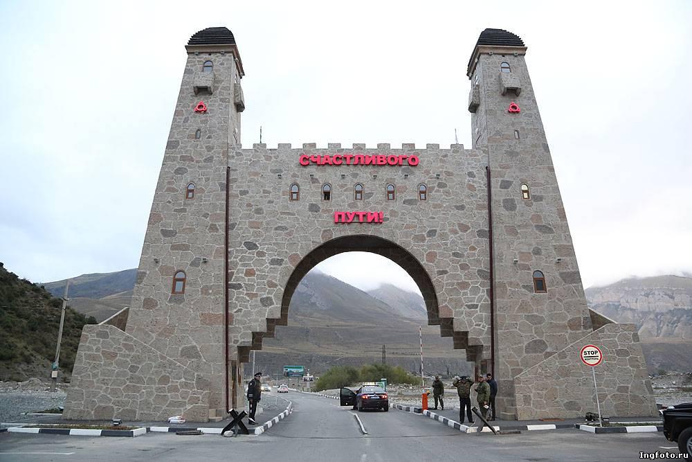 Ворота Джейраха