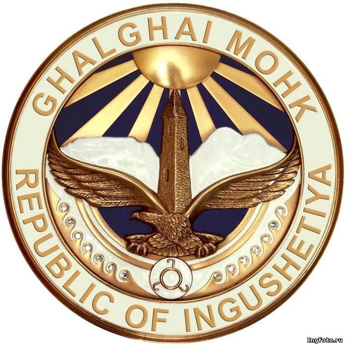 Герб Ингушетии